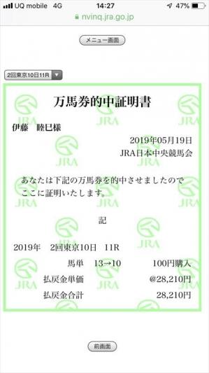 Img_38321